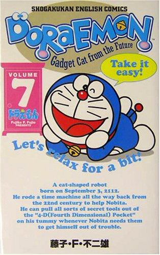 ドラえもん Doraemon ― Gadget cat from the future (Volume 7)の詳細を見る