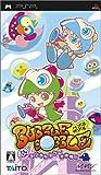 「バブルボブル マジカルタワー大作戦!!」の画像