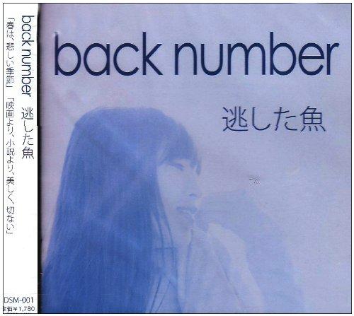 buck numberの原点に帰る楽曲『重なり』の画像