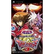 遊戯王デュエルモンスターズGX タッグフォース3 - PSP
