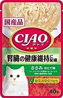 チャオ (CIAO) キャットフード パウチ 腎臓の健康維持に配慮 ささみ ほたて味 40g