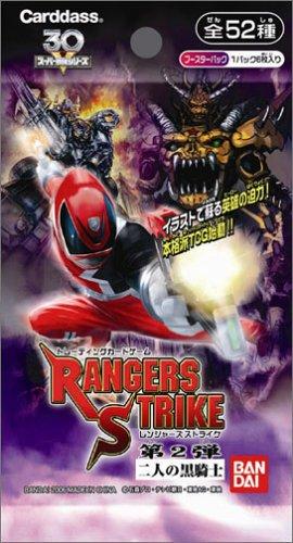 レンジャーズストライク 第2弾 二人の黒騎士 ブースターパック  BOX
