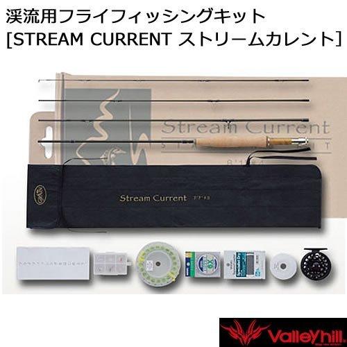 GRAIN(グレイン) Stream Current ストリームカレント  814-F 8.1ft#4