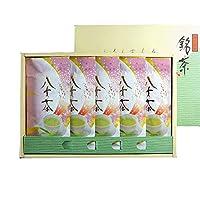 お茶 ギフト お土産 プレゼント 煎茶 H5-50