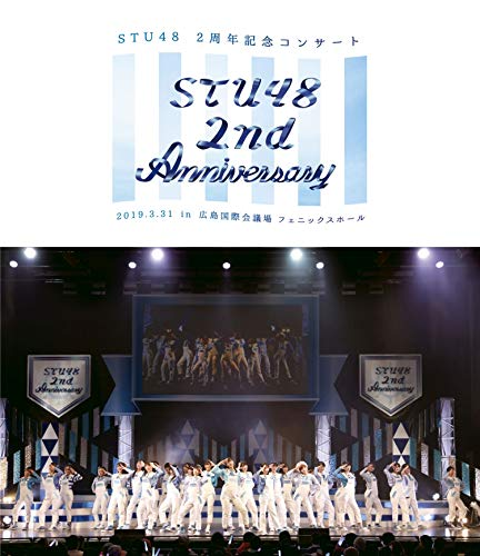STU48エロ画像STU48 2nd Anniversary【Blu-ray】