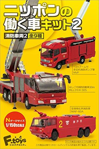 ニッポンの働く車キット2 消防車両2 10個入りBOX (食玩)