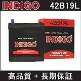 INDIGOバッテリー[42B19L] バモス【型式LA-HM2 H15.04~H16.03 E07Zエンジン 寒冷地仕様車 AT】