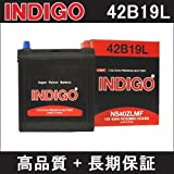 INDIGOバッテリー[42B19L] シビックハイブリッド【型式DAA-FD3 H18.09~ LDA2エンジン 寒冷地仕様車 AT】