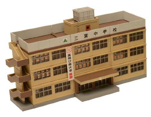 トミーテック ジオコレ 建物コレクション 105-2 中学校2 ジオラマ用品