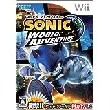 ソニック ワールド アドベンチャー - Wii
