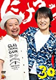 にけつッ!!30 [DVD]