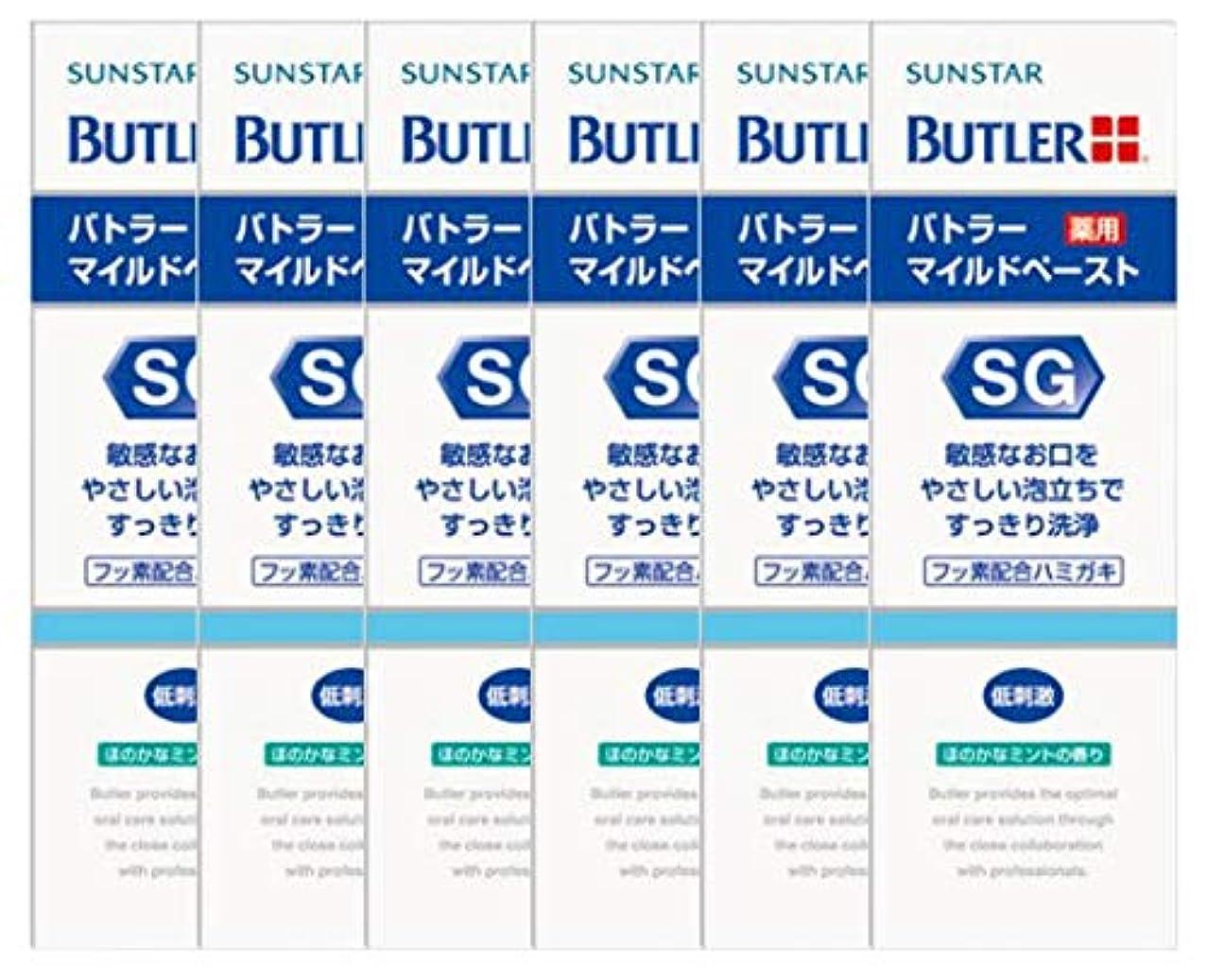 ヒゲクジラ驚爆風サンスター(SUNSTAR) バトラー(BUTLER) マイルドペースト 70g × 6本 医薬部外品