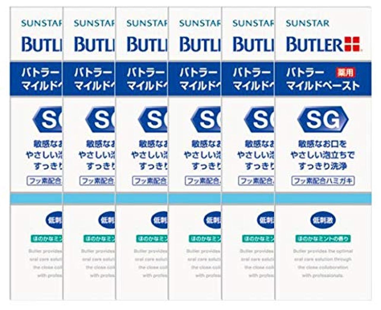 毎月太い出発するサンスター(SUNSTAR) バトラー(BUTLER) マイルドペースト 70g × 6本 医薬部外品