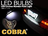 ベンツ W124 W210 W211 W219 37mm対応 キャンセラー内蔵 ホワイト LEDライセンスバルブ ナンバー灯 COBRA製