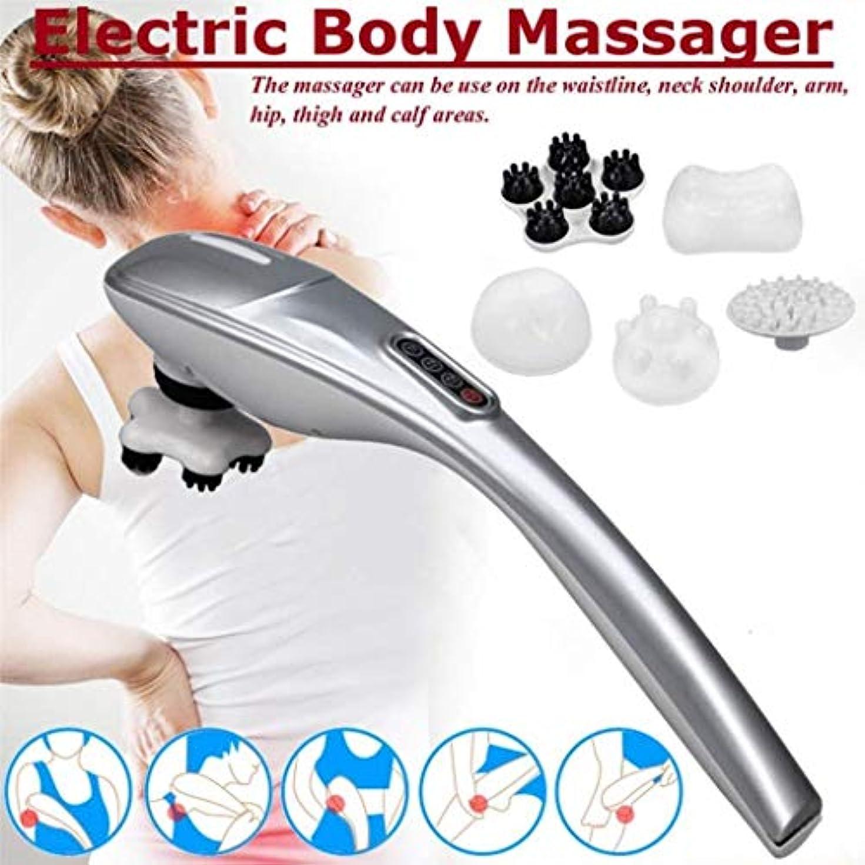 宿泊バイオリンガイドライン電気マッサージャー、首の後ろと首の後ろのハンドヘルドバックマッサージャーは、ストレス/痛みを和らげます
