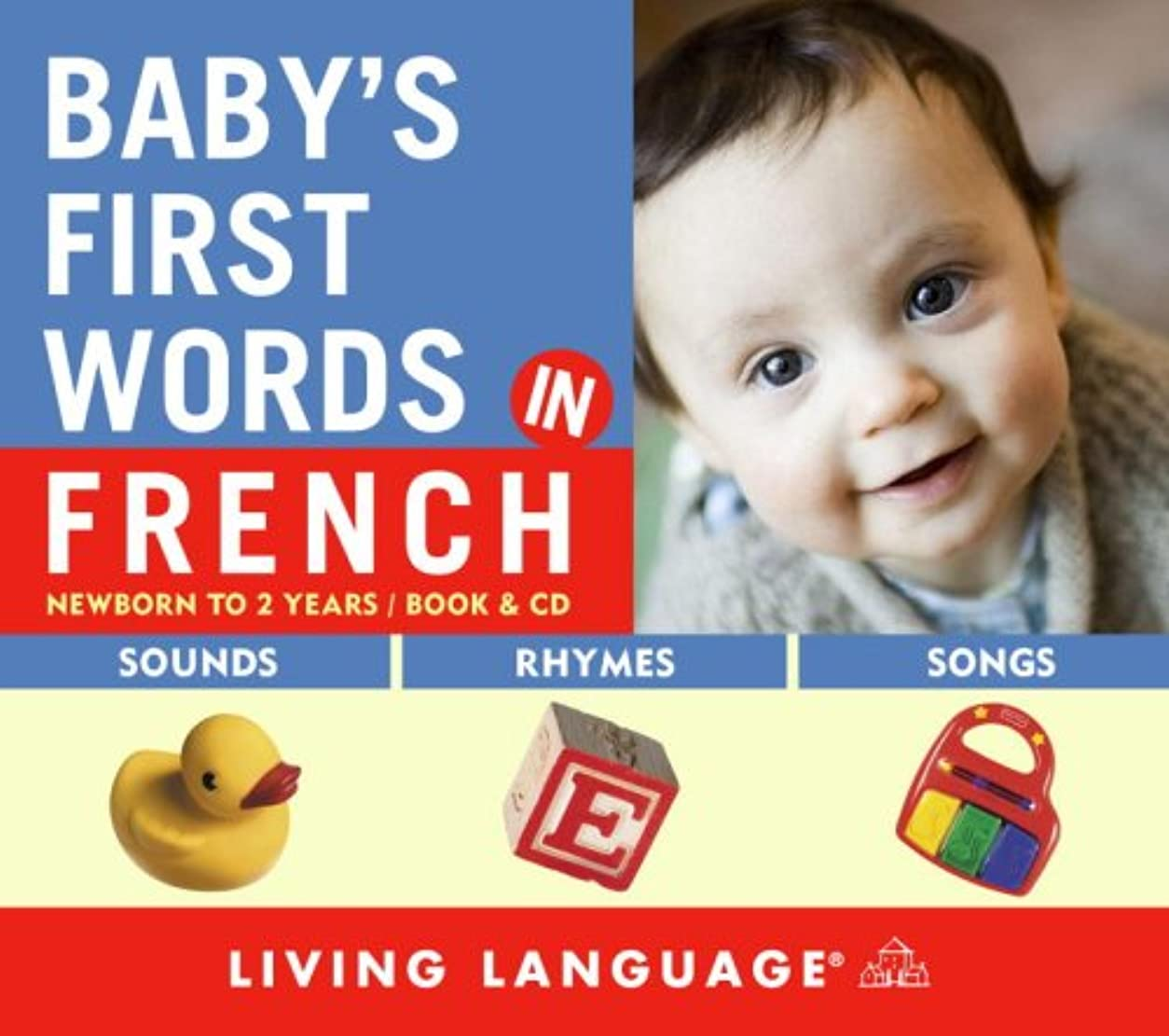 位置するピクニックパプアニューギニアBaby's First Words in French