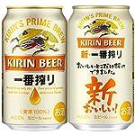 【2019年リニューアル】新・キリン 一番搾り [ 350ml×24本 ]