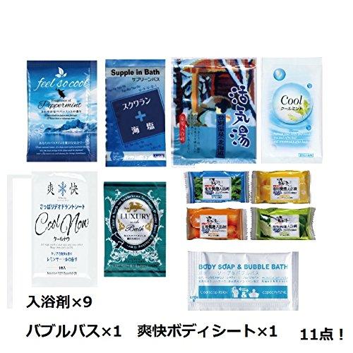 クール入浴剤・バブルバス・爽快シート セット