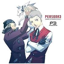 キャラクタードラマCD「ペルソナ3」Vol.5