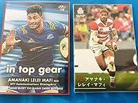 【即購入可能】ラグビー 日本代表 アマナキ・レレイ・マフィ