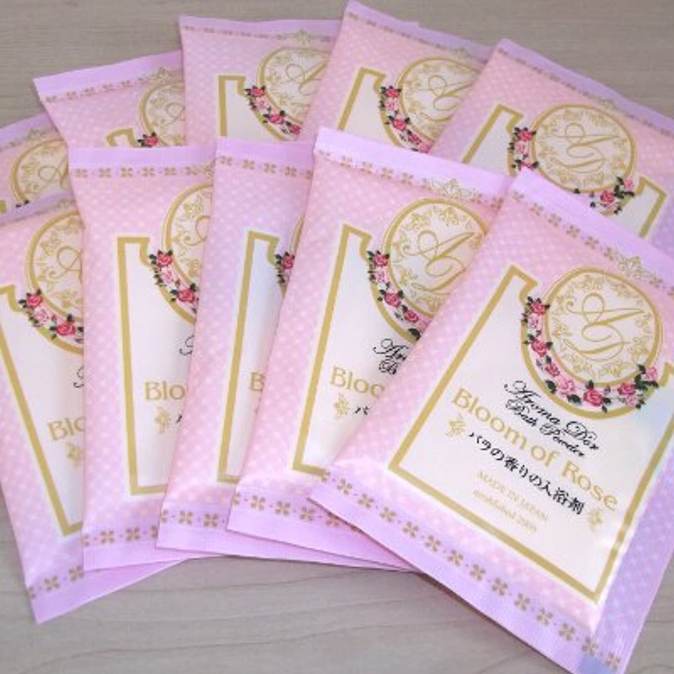 思いやりシリング動物園アロマドール バラの香り 10包セット