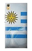 JP2995XAA ウルグアイサッカー Uruguay Football Soccer Flag Sony Xperia XA1 Ultra ケース