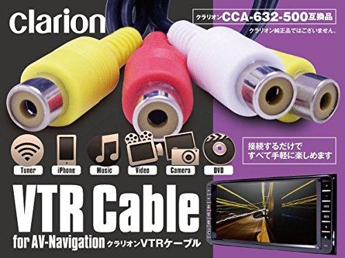 スズキ 99000-79Y42(GCX612) AV一体型メモリータイプナビゲーション 2012年モデル クラリオン/アゼスト HDDナビ 映像OUT/VTR入力ケーブル CCA-623-500互換品