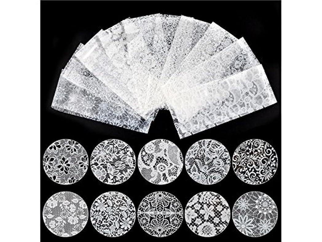 垂直飲食店承認するOsize 約10個/セットネイルステッカーネイルアートデコレーション合金ネイルアートチップDIYネイルアートデコレーションアクセサリー(ホワイト)