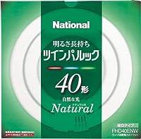 パナソニック ツインパルック蛍光灯 40形 丸形 ナチュラル色 FHD40ENW
