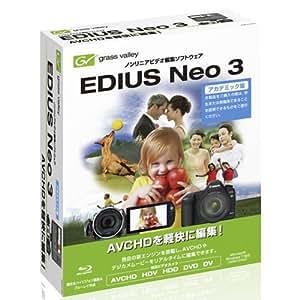 EDIUS Neo 3 アカデミック版