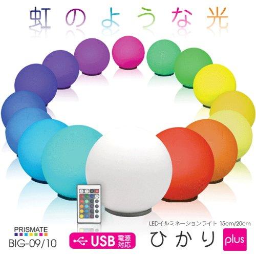 LEDイルミネーションライト ひかり Plus 15cm B...