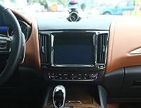 For Maserati Levante 2016ABSプラスチックカーボンファイバーカラー内部ナビゲーションボックスフレームカバートリムアクセサリー