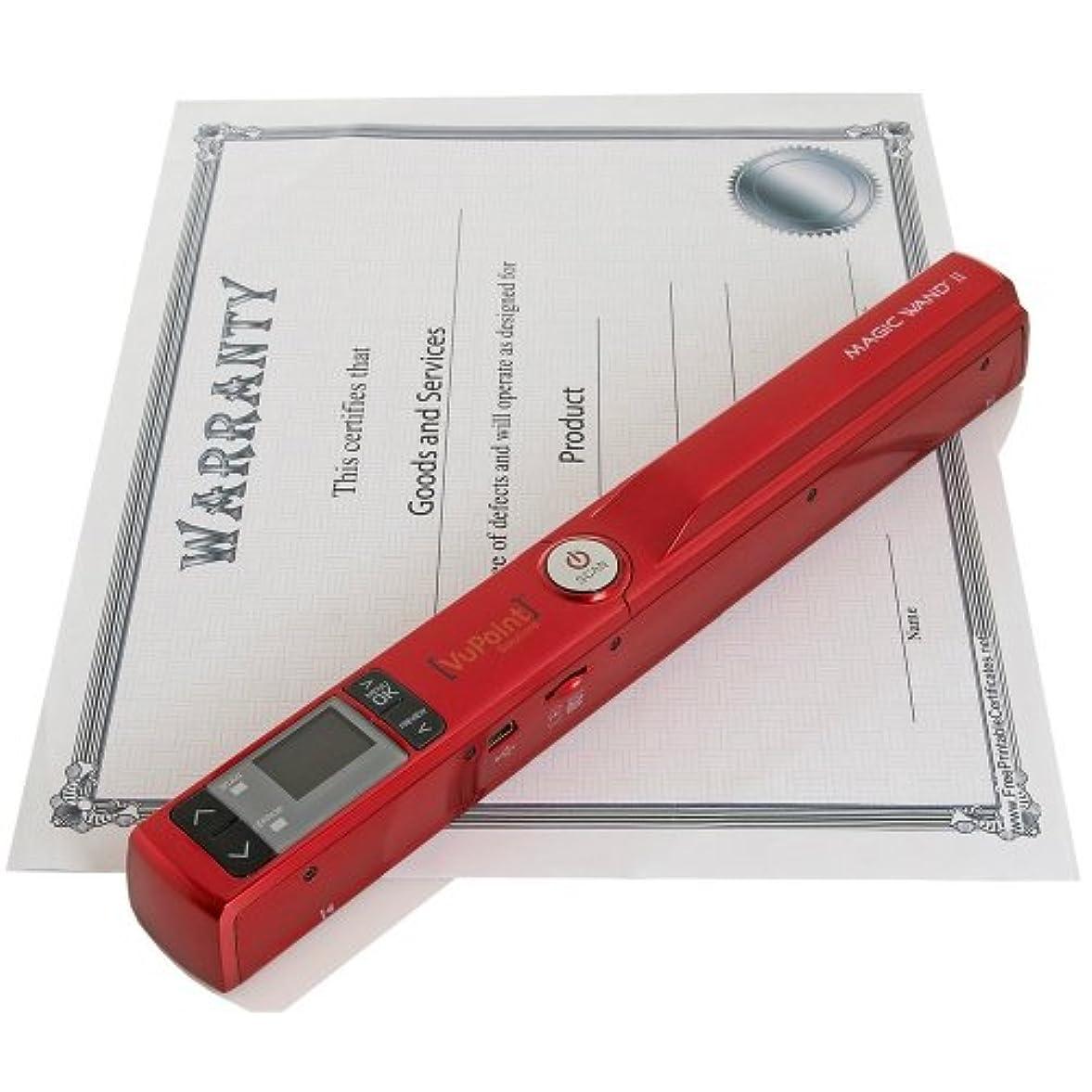 大佐微妙しつけVupoint Solutionsマジックワンド2ポータブルスキャナー(PDS-ST441R-VP) - 赤