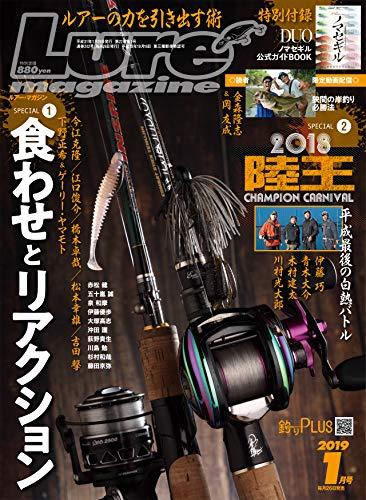 Lure magazine[ルアーマガジン]2019年1月号...