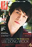 KEJ (コリア エンタテインメント ジャーナル) 2013年 06月号 [雑誌] 画像