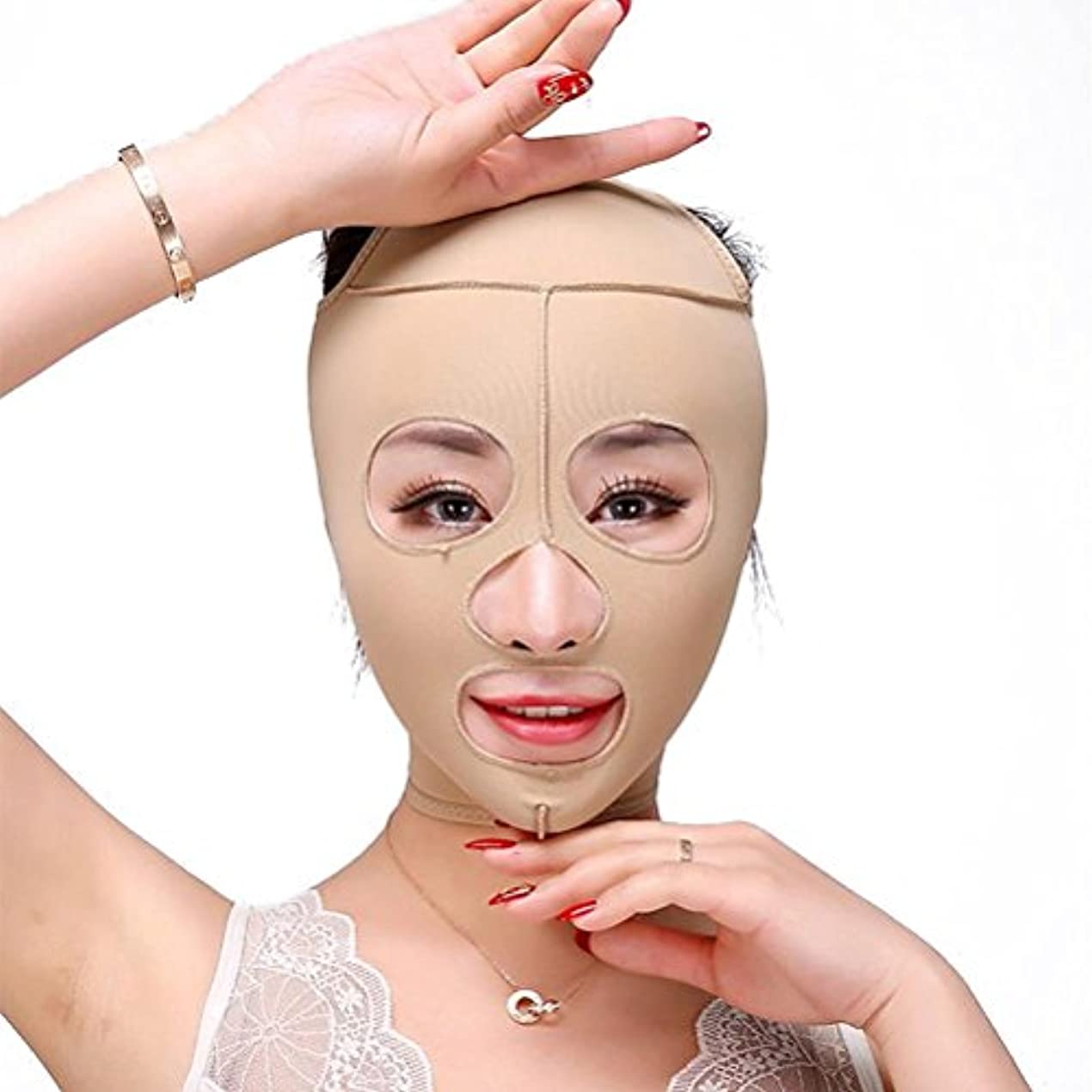 暖かさラバテラスBeaupretty スリムフェイスマスク弾性肌色包帯リフトアップチン痩身Vフェイスシェイパー