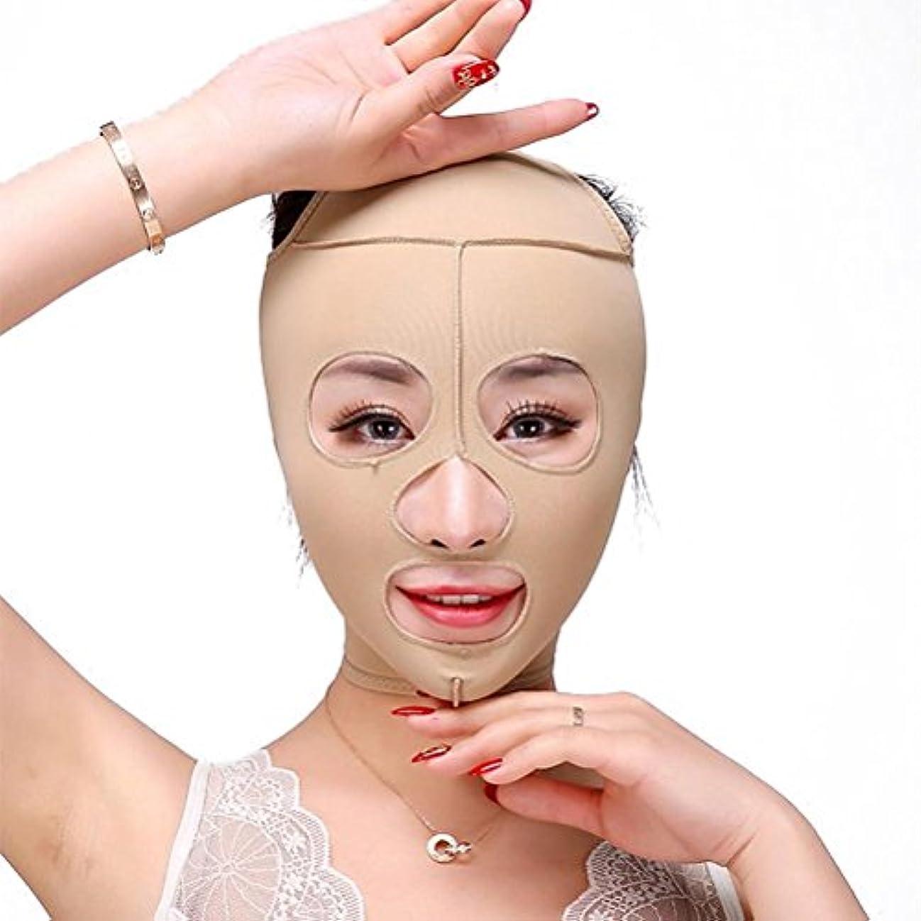 Beaupretty スリムフェイスマスク弾性肌色包帯リフトアップチン痩身Vフェイスシェイパー