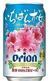 オリオンビール オリオンいちばん桜 350ml缶 (1ケース(24本入))