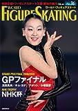ワールド・フィギュアスケート 36 画像
