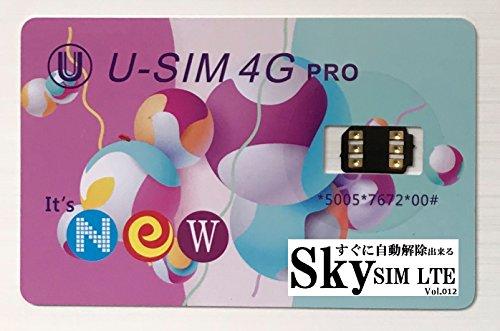F.Wave ( Sky SIM Vol.015 ) NEW妨害プログラム対策 ICCIDモード搭載 音声通話/4G-LTE通信対応 ロック解除アダプタ/SIM Unlockgpplte docomo、au、SoftBankのiPhone X/8/8Plus/7/7Plus/6s/6sPlus/6/6Plus/se SIMロック解除アダプタ/SIM Unlock Sky U-SIM 4G Pro SIM LTE UPro (ICCID解除)