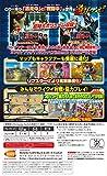 超・逃走中&超・戦闘中 ダブルパック -Switch 画像