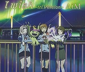 I wish~tri.Version~