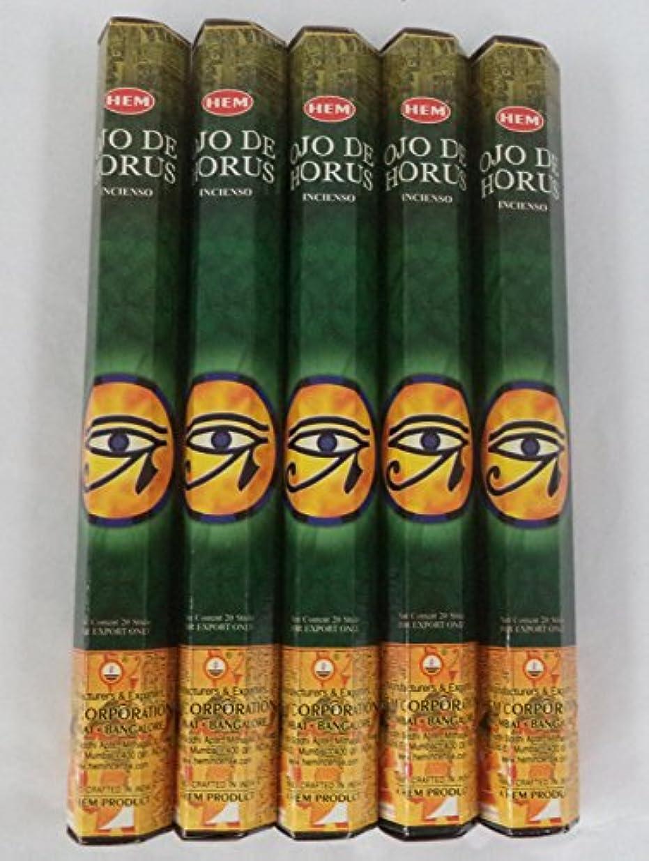暴行視線爬虫類裾ホルスの目100 Incense Sticks (5 x 20スティックパック)