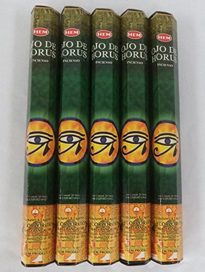 プレミア未就学夕方裾ホルスの目100 Incense Sticks (5 x 20スティックパック)