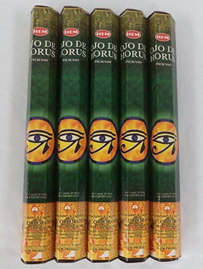 復活小人ラフ裾ホルスの目100 Incense Sticks (5 x 20スティックパック)