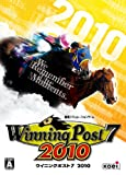 Winning Post7 2010 [WIN]