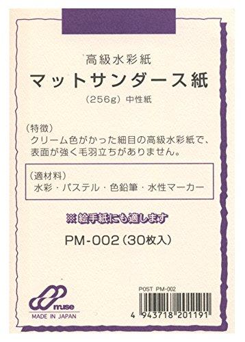 ミューズ はがき用紙 ポストカードパック PM-002 マッ...