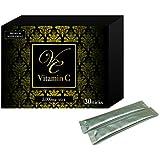 高濃度 ビタミンC 3000mg サプリメント 含有率96.7% 天然 イギリス 粉末 スティック VC(ブイシー) 30日分