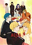 ACCA13区監察課 Regards(特装限定版)[Blu-ray/ブルーレイ]