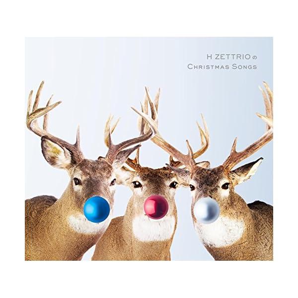 H ZETTRIOのChristmas Songsの商品画像